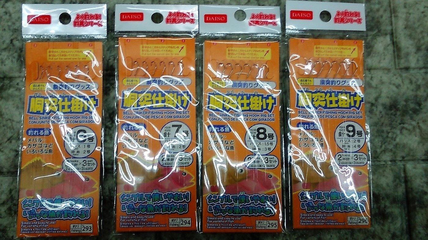 釣具 ダイソー 100円ショップ「ダイソー」の釣り具やアイテム紹介
