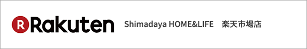 Shimadaya HOME&LIFE 楽天市場店